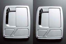 AMI Styling 512 AMI Polished LH/RH w/o Lock hole Rear Doors