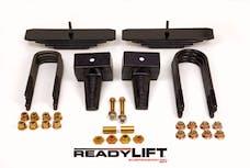 ReadyLift 69-2085 SST LIFT KIT 2.0in. FRONT 2.0in. REAR