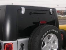 Putco 401267 Upper Rear Hinge Cover