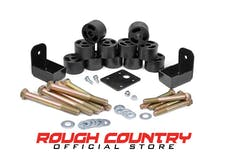 Rough Country 1157 1.25-inch Body Lift Kit